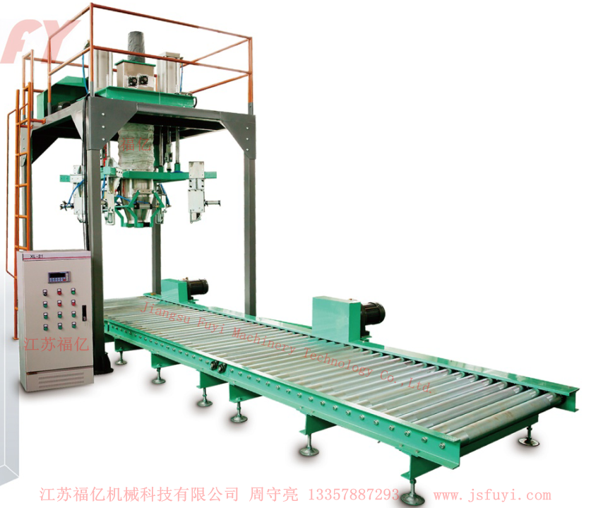Packing Machine Of Quantitative Grain