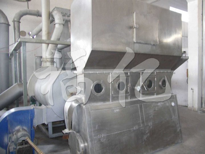 Horizontal boiling drier